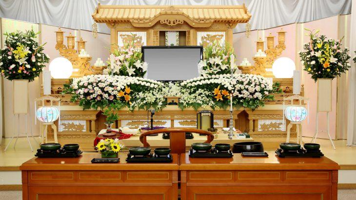 葬儀の写真